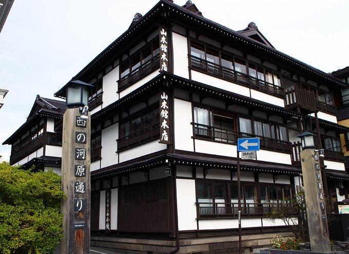 湯畑前の老舗旅館・山本館