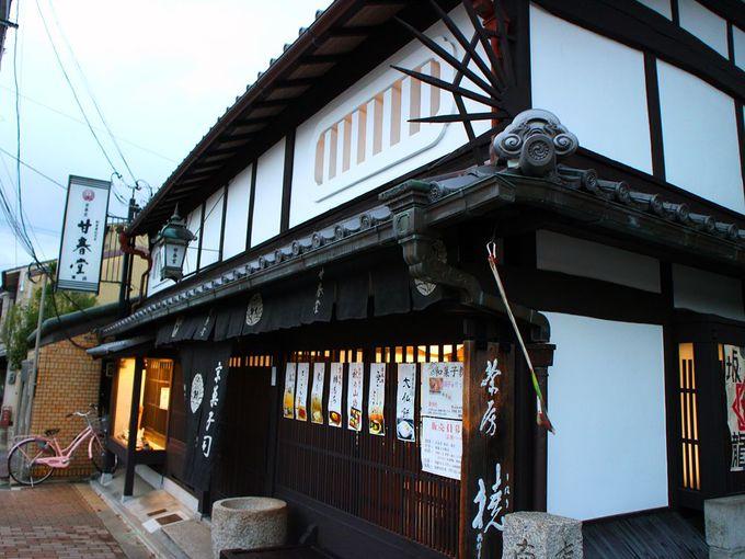 京菓匠「甘春堂」は京都の老舗和菓子司