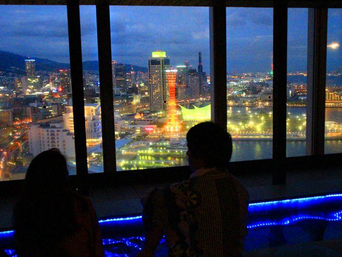 夜景タイムを待ちたい「神戸ハーバーランド温泉 万葉倶楽部」