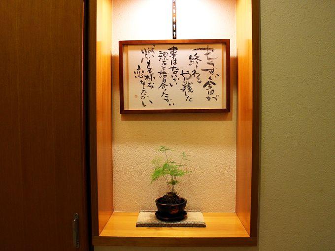 赤城温泉ホテル別館には温泉付きメゾネットも!
