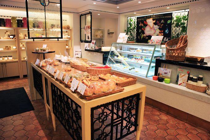 神戸の美味しいパン屋さんならル・パン神戸北野