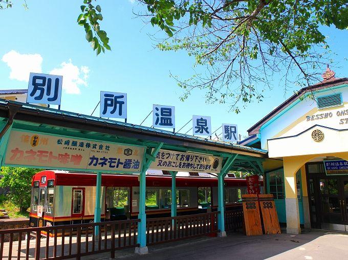 レトロ可愛い別所温泉駅