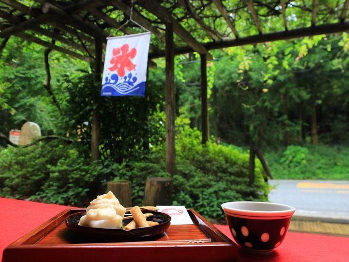 箱根旧街道沿いで一休み「甘酒茶屋」