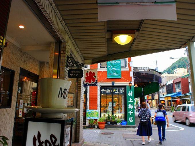 箱根湯本の駅周辺おすすめグルメ