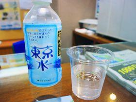 「東京都水道歴史館」で江戸から東京まで水の道を辿ろう