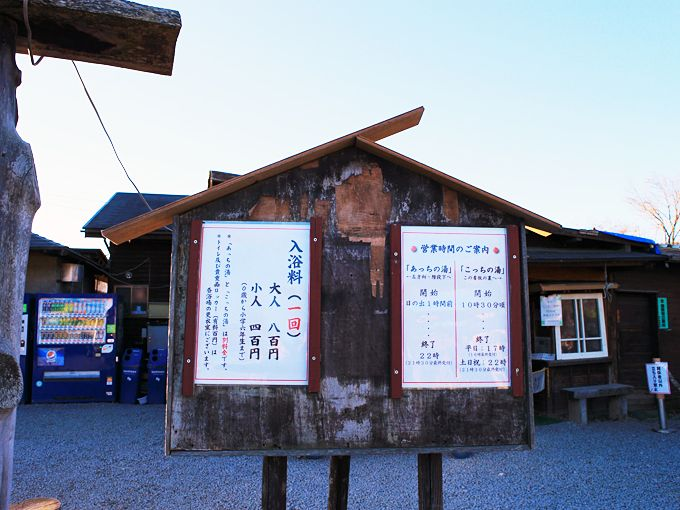 ほったらかし温泉で富士山と甲府盆地の絶景を!