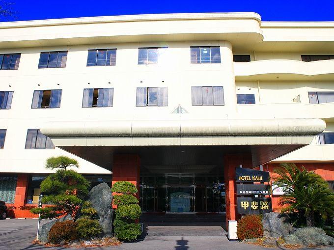 格安で泊まれる「甲斐路」は「慶山」の姉妹館