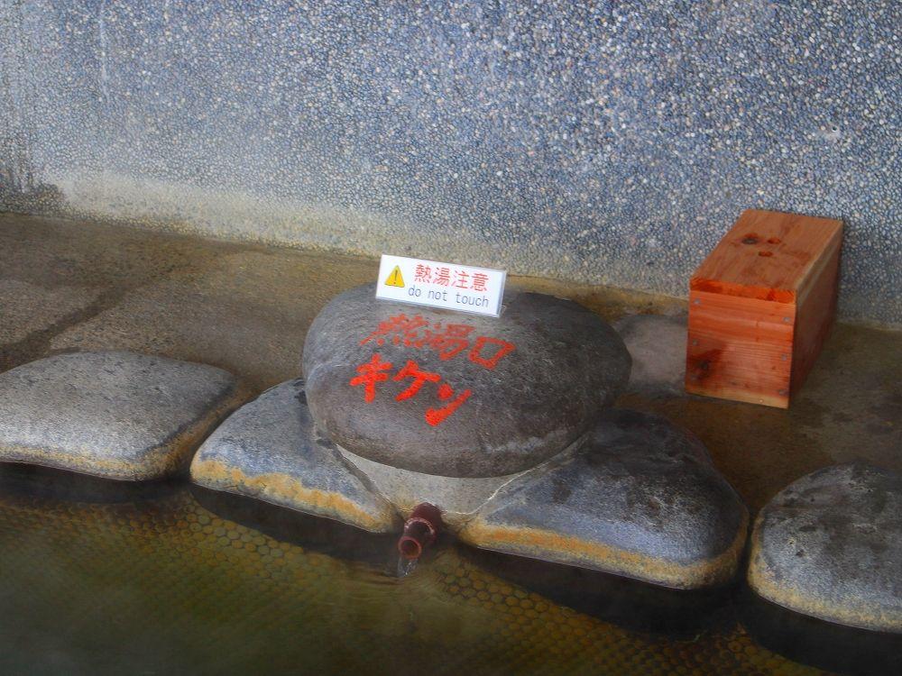 松之山に観光に来たらぜひ松之山温泉 鷹の湯へ