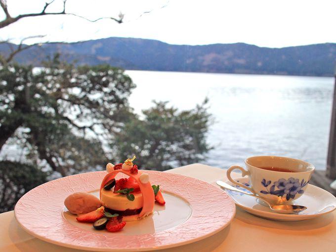 小田急 山のホテル別館「サロン・ド・テ ロザージュ」