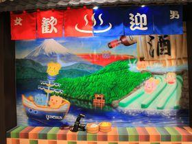 「箱根小涌園ユネッサン」は撮って楽しいインスタ映え温泉!