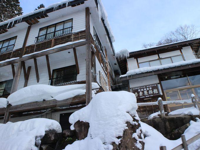 新高湯温泉 吾妻屋旅館、不便な場所にこそいいお湯がある
