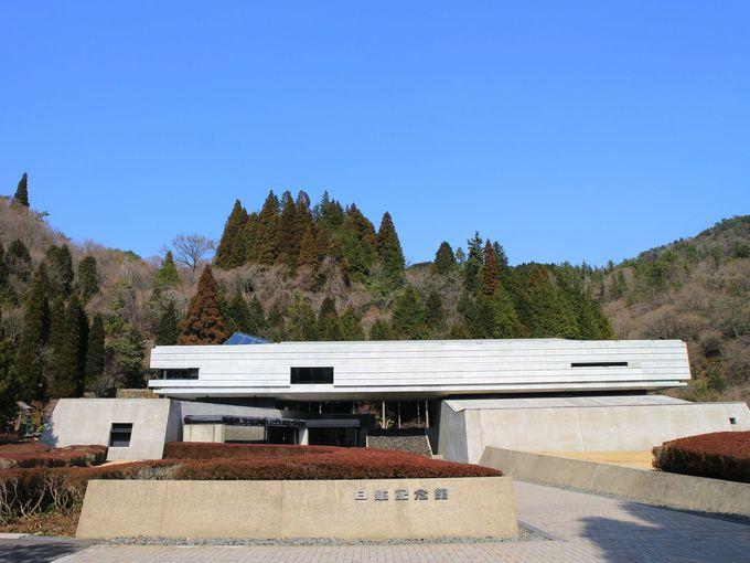 日鉱記念館で学ぶ日立鉱山の煙害との戦い