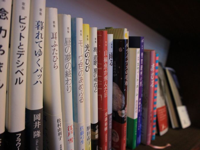 Read cafeと書肆侃侃房の本