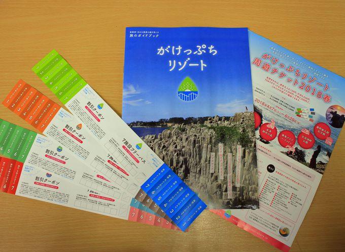 東尋坊周辺を楽しむ「がけっぷちリゾート」とは?