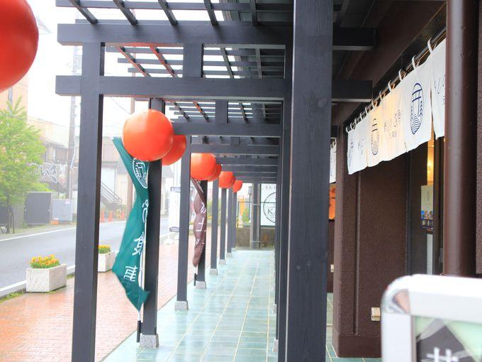 箱根神社参拝の立ち寄りスポット「あしのこ茶屋」がリニューアル