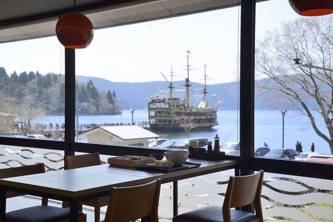 「あしのこ茶屋」は箱根ランチにオススメ