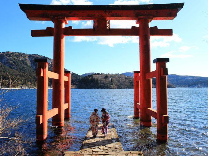 箱根 神社 所要 時間