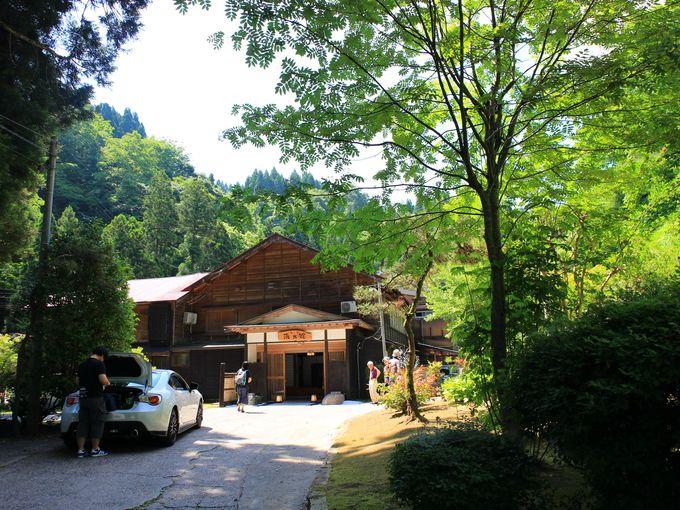 「広田温泉 奥の湯 湯元館」はどん詰まりの秘湯の一軒宿