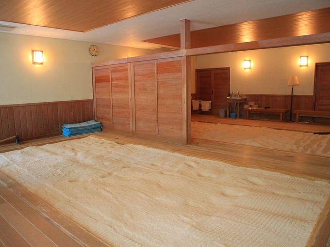 「恵みの湯」の砂塩風呂を体験!?