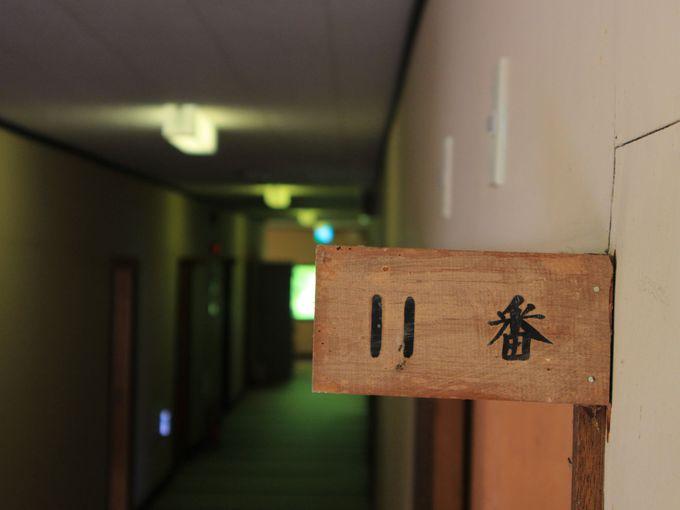 これぞまさに秘湯!岩間温泉 山崎旅館