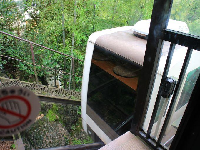 スロープカーで「ホテルはつはな」の温泉へ