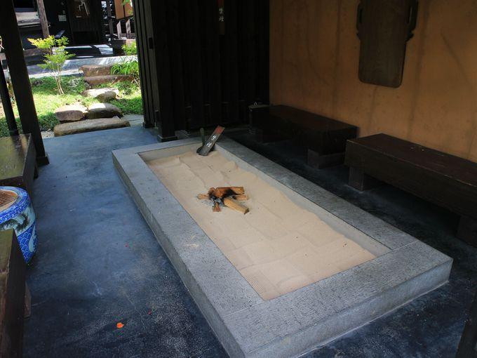 「箱根湯寮」で感じるノスタルジー