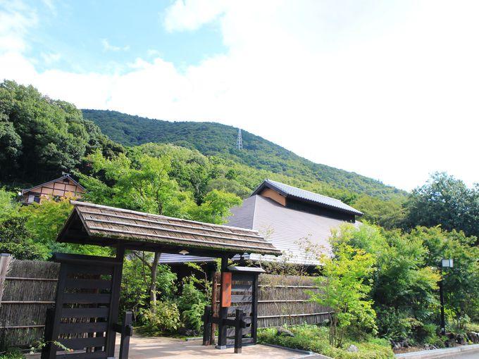現実的で非日常な温泉!「箱根湯寮」