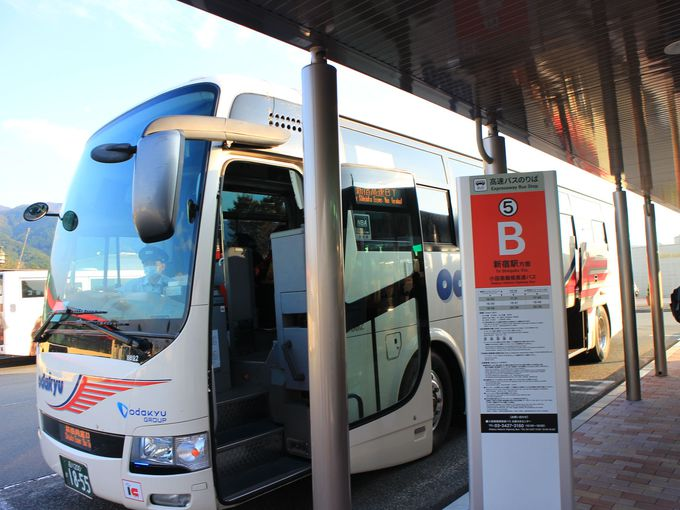 18時45分〜:御殿場日帰りの帰路は新宿直通高速バスで