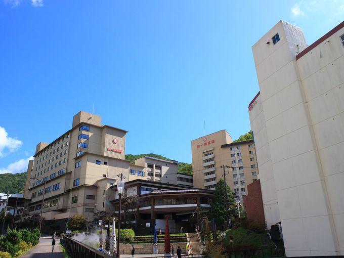 「第一滝本館」と「滝本イン」どちらも登別温泉観光に便利