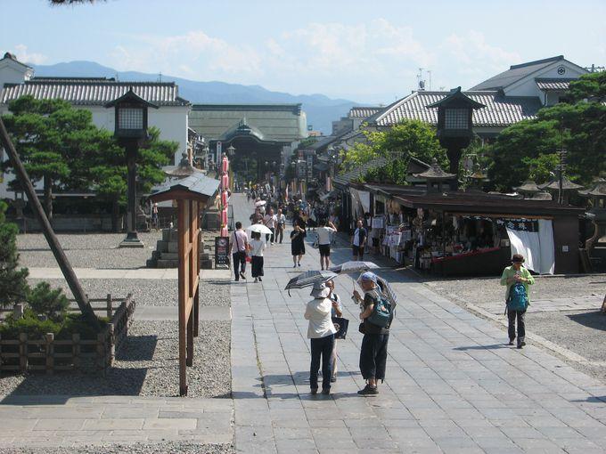 2日目の午前:長野観光に善光寺は外せない