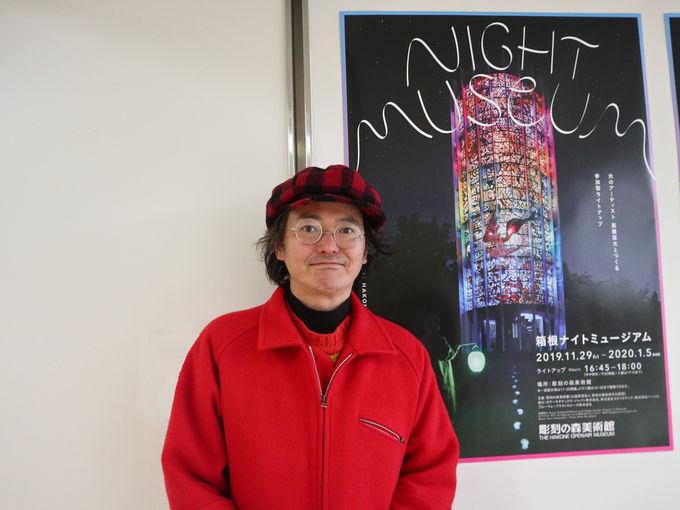 高橋匡太氏の作る参加型ライトアップと箱根ナイトミュージアム