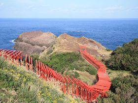 あの絶景はここだった!山口県ドライブ観光1泊2日モデルコース