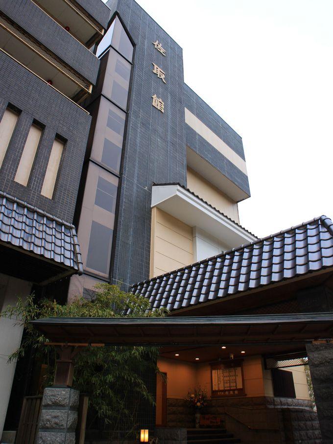「ぬくもりの宿 翠玉の湯 佐取館」は阿賀野川の畔の宿