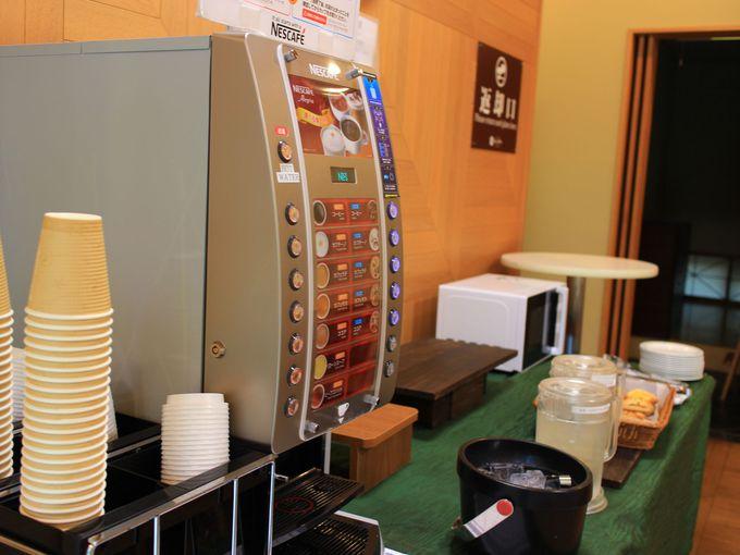 ユネッサンの「アンティパスタ」と美山楓林の無料朝食サービス