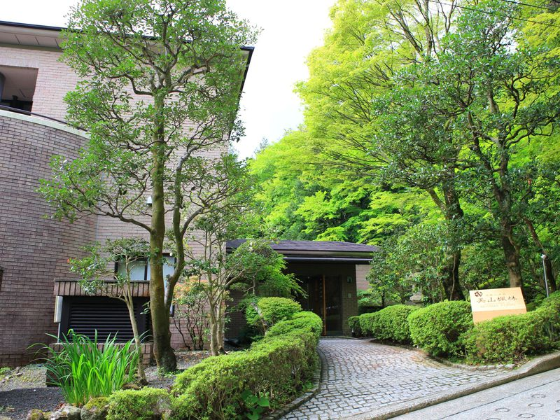 「箱根小涌園 美山楓林」ならコスパ良しで家族旅行にも安心