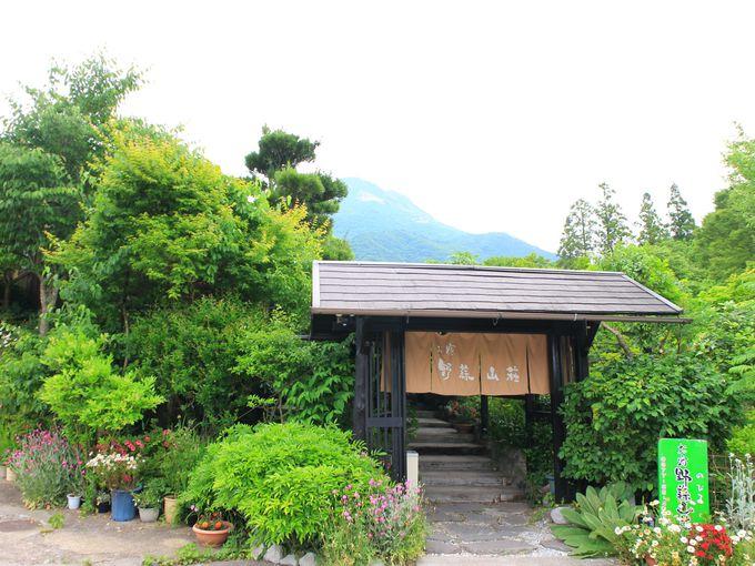 湯布院の山里に佇むお宿 野蒜山荘