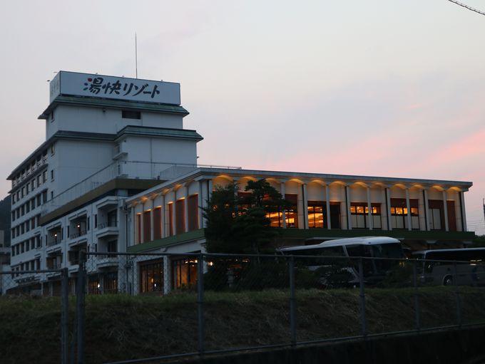 コロナ 湯 快 休業 リゾート