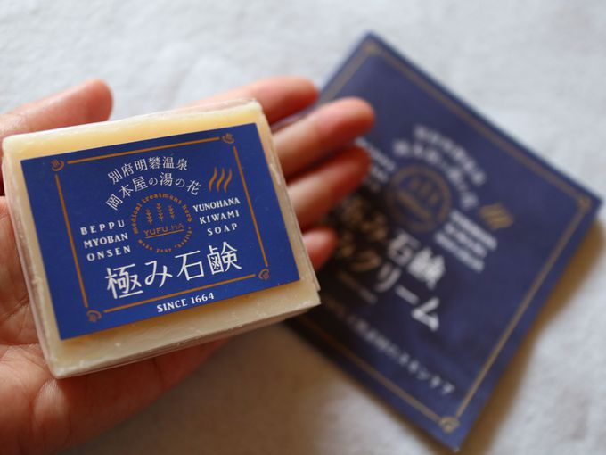 昼:岡本屋売店の「地獄蒸しプリン」と「極み石鹸」