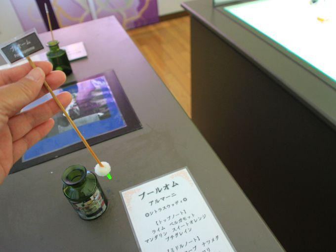 午後:美しく芳しい!「大分香りの博物館」で香りの癒やしを