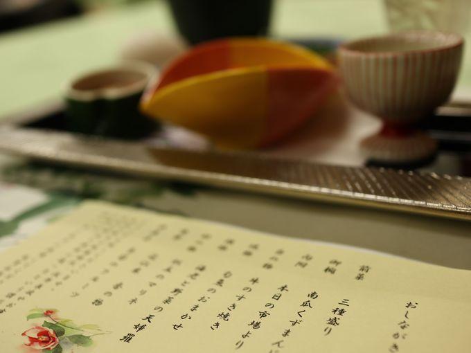 夕食・朝食には近江の食材や郷土料理も