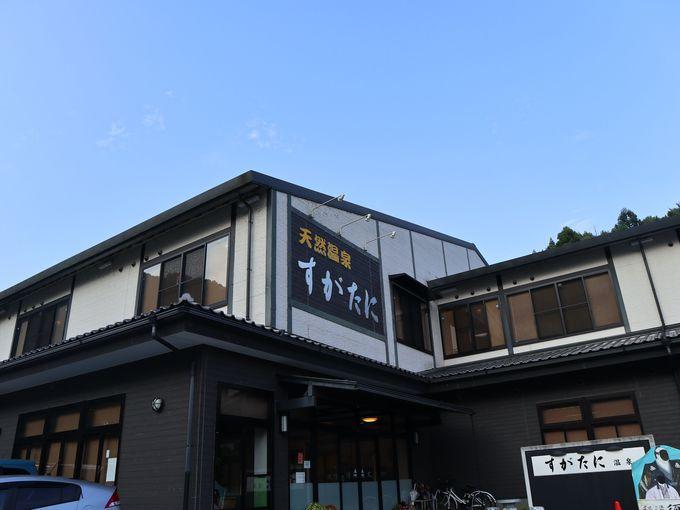 アクセスも容易な秘湯・須賀谷温泉