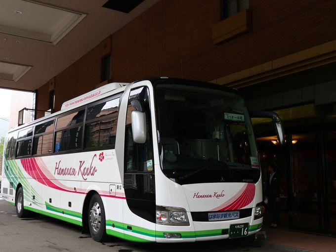 「定山渓万世閣ホテルミリオーネ」は札幌から無料送迎バスも