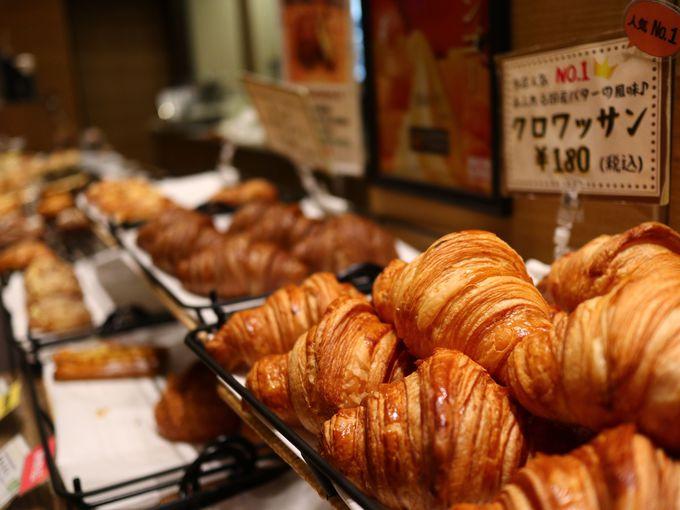 パンを食べるならバーチテラス〜ベーカリー&カフェ〜