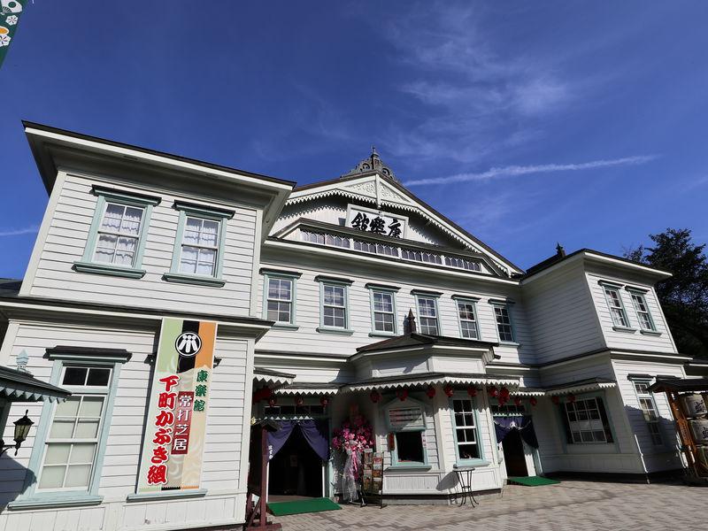 近代産業を支えた輝きが残る町!秋田・小坂町観光の楽しみ方