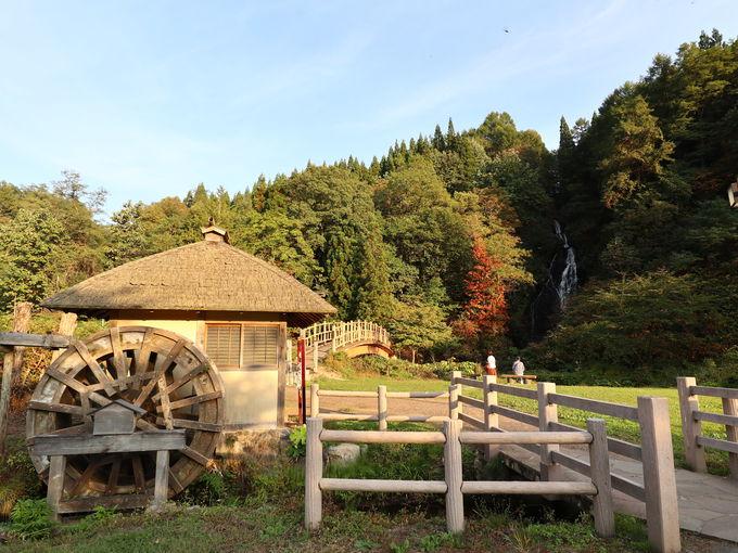 「道の駅 こさか七滝」と七段の滝