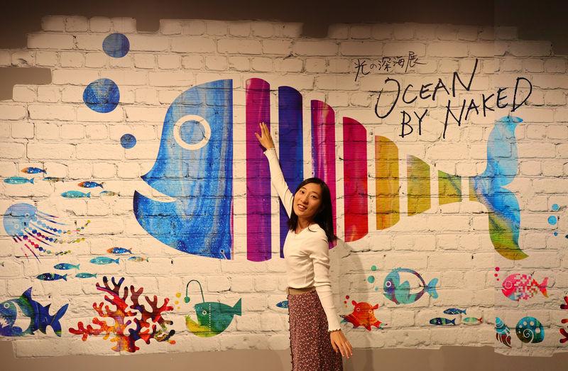 OCEAN BY NAKED 光の深海展のオリジナルグッズをお土産に