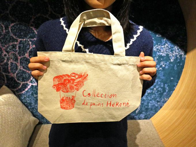 「箱根ハイランドホテル」のジャムも箱根パンコレクションに登場