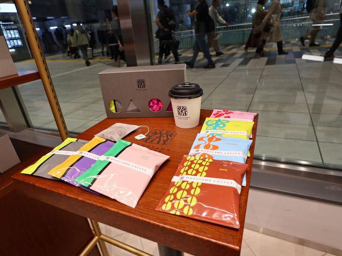渋谷スクランブルスクエアのオススメお土産