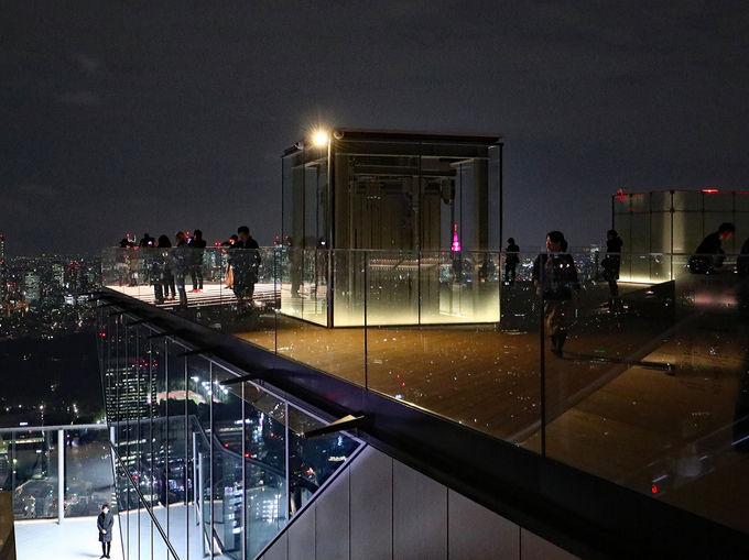 東京の夜景を堪能するなら渋谷スカイは夜に