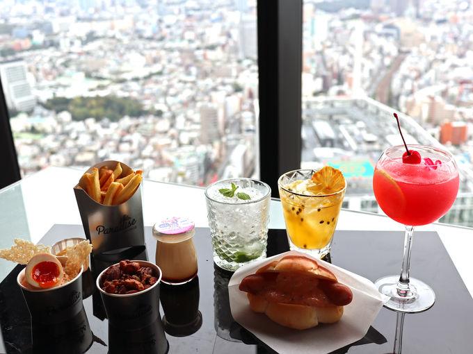 渋谷スカイの展望以外の見所